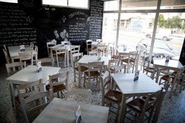 Εσωτερικός Χώρος - Κατάστημα Πικέρμι - Σουβλάκια & Μαγειρευτά «Οβελιστήριο των Φίλων»